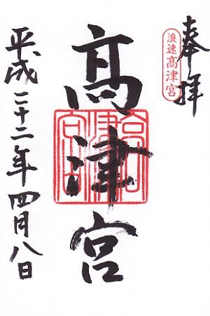 27-kozugu.jpg